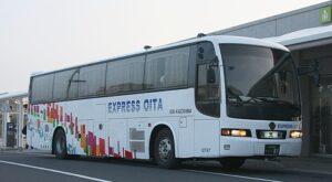 大分バス 夜行高速用車両 ・・82