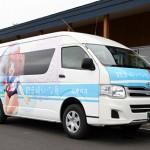 沿岸バスの羽幌港連絡バス「観音崎らいな号」を見てみる