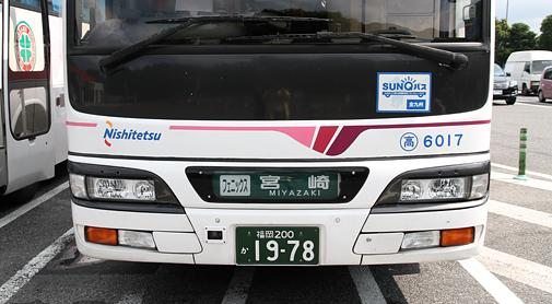 西日本鉄道「フェニックス号」各停便乗車記(『「SUNQパス」で乗り尽くす九州旅』その3)