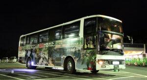 いわさきバスネットワーク「桜島号」・116
