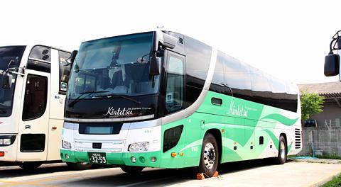 近鉄バス 大分特急線「SORIN号」日野セレガHD 8160号車
