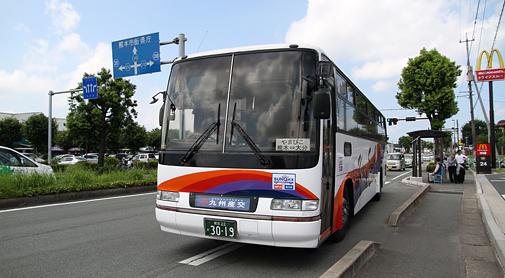 九州産交バス「やまびこ号」乗車記(『「SUNQパス」で乗り尽くす九州旅』その4)