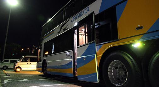 JR四国バス「ドリーム高松2号」スーパーリラックスシート乗車記