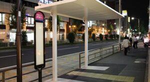 社団法人設置 名古屋駅西口 高速バス バス停 その2