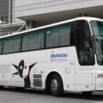 西鉄高速バス「さぬきエクスプレス福岡号」 三菱エアロクイーンⅠ