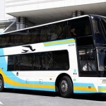 JR四国バス「オリーブ松山号」三菱エアロキング