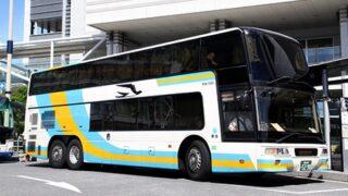 JR四国バス「オリーブ松山号」5290