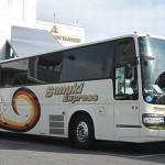 四国高速バス「さぬきエクスプレス八幡浜」乗車記
