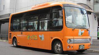 北海道中央バス「ビーバス」Aコース 2072