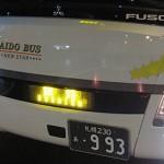 北海道バス「釧路特急ニュースター号」昼行便新設へ・・・