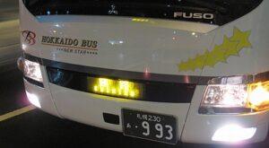 北海道バス「釧路特急ニュースター号」・993 正面