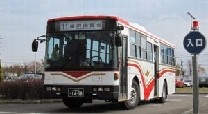 千歳相互バス 1458