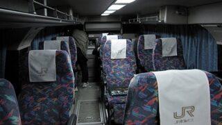 JR東海バス「ドリームなごや1号」車内