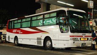 京王バス東「中央高速バス名古屋線」1751