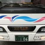 「夜行バス紀行 Vol.01」(小冊子)頒布のお知らせ