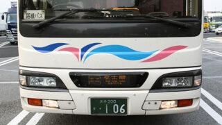 夜行バス紀行Vol01 大分交通「ぶんご号」・106 正面