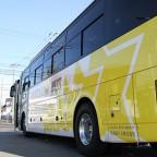 北海道バス「釧路特急ニュースター号」昼行便 乗車記