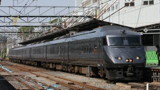 JR九州 787系「リレーつばめ」