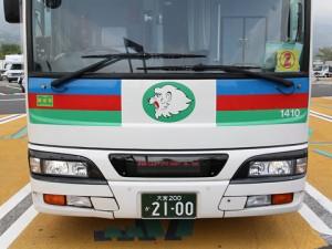 西武観光バス「Lions Express」 1410 正面
