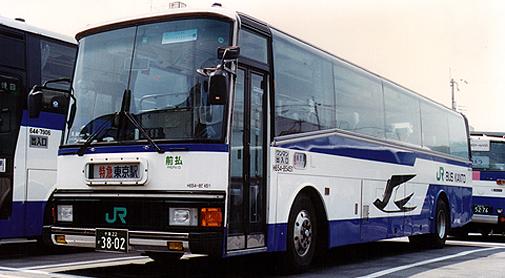JRバス関東 三菱MS735S 「最後の国鉄仕様の高速バス」
