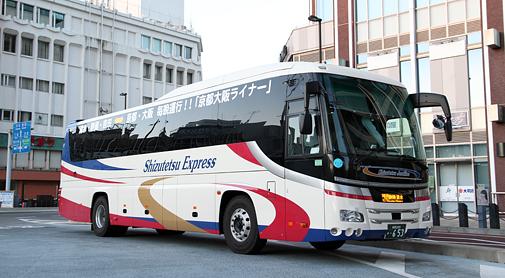 しずてつジャストライン「京都大阪ライナー」乗車記