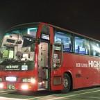 JR九州バス「桜島号」昼行便 乗車記