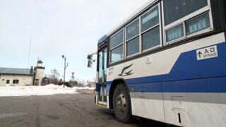 JR北海道バス 日勝線 ・657 広尾にて