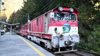 大井川鉄道 井川線 206号