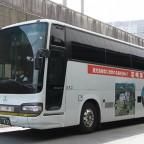 鹿児島交通観光バス「桜島号」昼行便 乗車記