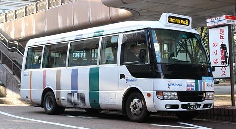 西日本鉄道「長丘高宮循環バス」を見てみる