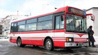 宗谷バス 天北宗谷岬線 ・744 稚内駅前ターミナル到着