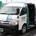 西日本鉄道「橋本駅循環ミニバス」を見てみる