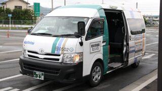 西日本鉄道「橋本循環バス」 0502 橋本駅停車中