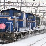 「トワイライトエクスプレス」2015年春ダイヤ改正で運行終了へ・・・