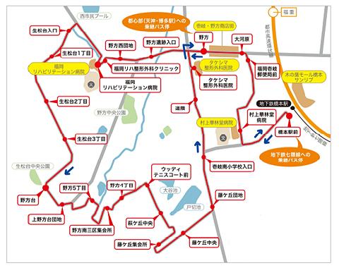 西鉄 橋本循環路線図 縮小版