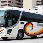 四国高速バス「さぬきエクスプレス神戸号」と高速舞子バス停