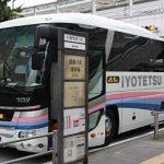 伊予鉄南予バス「道後エクスプレスふくおか号」乗車記
