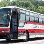 北海道中央バス「高速なよろ号」乗車記