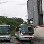 宇和島自動車「松山~宇和島線」を見てみる