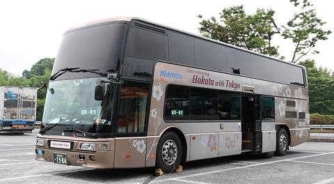 西日本鉄道「はかた号」プレミアムシート 乗車記