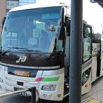 ジェイ・アール北海道バス「ポテトライナー」直行便 乗車記