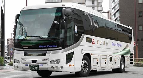 富士急山梨バス「博多・フジヤマExpress」日野セレガHD