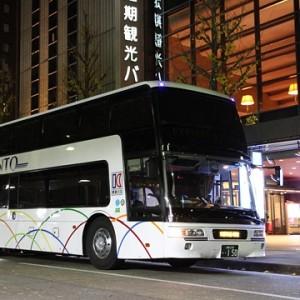 関東バス「東京ミッドナイトEXP京都号」・150