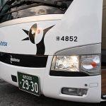西日本鉄道「博多・フジヤマExpress」乗車記