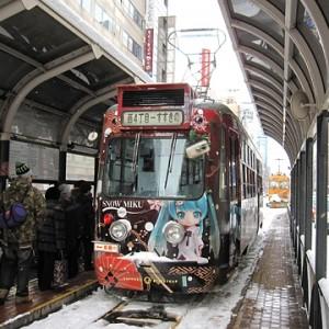 札幌市電 212号「雪ミク電車2013(H25.01.18) 西4丁目にて