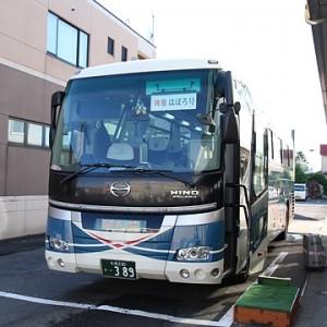 沿岸バス「はぼろ号」 ・389 札幌行き 羽幌本社T改札中