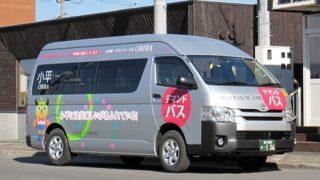 てんてつバス「小平町デマンドバス」 ・136