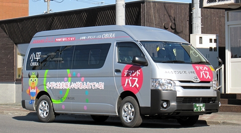 てんてつバス「小平町デマンドバス」を見てみる