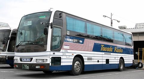 十和田観光電鉄「シリウス号」西工SD-Ⅱ