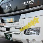 北海道バス「函館特急ニュースター号」乗車記(2014年9月乗車分)
